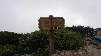 KIMG1258.JPG